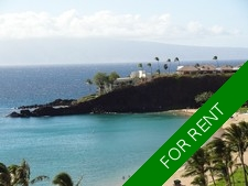 Kaanapali ACREAGE BUILDING LOT: The Whaler Studio